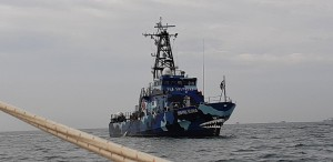 The Sea Shepherd Boat